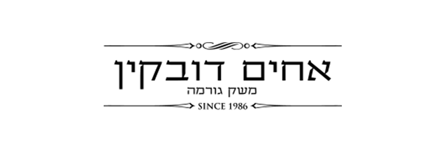 דובקין